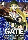 「GATE 自衛隊 彼の地にて、斯く戦えり」 vol.9 炎龍編IV<初回生産限定版>【DVD】
