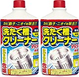 カネヨ石鹸 洗たく槽クリーナー 550g×2個