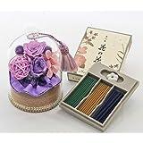 【Amazon.co.jp 限定】【NICHIFLRO】ニチフロ プリザーブドフラワー お供え お香 日本香堂 花の花…