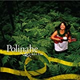Polinahe (Dig)