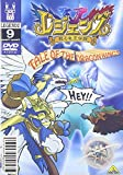 LEGENDZ TALE OF THE DRAGON KINGS 9 [DVD]