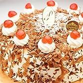 最高級洋菓子 ドイツの銘菓 シュヴァルツベルダー26cm ショートケーキ