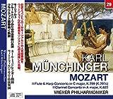 ミュンヒンガー/モーツァルト:フルートとハープのための協奏曲・クラリネット協奏曲 (NAGAOKA CLASSIC CD)