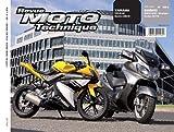 Rmt 154.1suzuki 650burgman 07/09+Yamaha Yzf-R125 >08