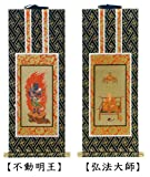 オリジナル掛軸 真言宗 両脇掛二幅セット 紺表装/金地 国内表装仕上 (50代)