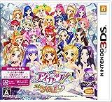 3DS アイカツ!My No.1 Stage! (【初回限定特典】ゲー...