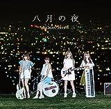 八月の夜(初回生産限定盤A)(DVD付) - Silent Siren