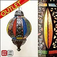 MANJA MTALAM-002 E17/40W 【アウトレット】モロッコ アジアンスタイル ガラス×真鍮 アンティーク調 ペンダントランプ <Balloon> H48cm