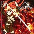ALTIMA/ONE (初回限定盤) (DVD付)