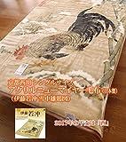 京都西川 シングルサイズ アクリルニューマイヤー毛布(日本製)(伊藤若冲 雪中雄鶏図)