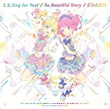 1,2,Sing for You!/So Beautiful Story/スタージェット!