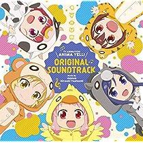 TVアニメ「アニマエール! 」オリジナルサウンドトラック