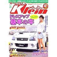 Auto Klein (オートクライン) 2006年 04月号