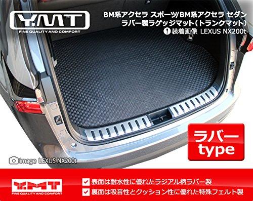 YMT BM系アクセラ スポーツ ラバー製ラゲッジマット -