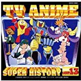 テレビアニメ スーパーヒストリー 13「ピコリーノの冒険」?「ろぼっ子ビートン」