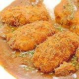 築地の王様 手造りカキフライ(20個・500g)レストランで使っている業務用カキフライ かき カキ 牡蠣 牡蛎 かきフライ 牡蠣フライ 業務用 冷凍食品 築地 ギフト