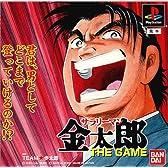 サラリーマン金太郎 THE GAME