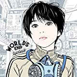 WORLD'S END - lyrical school