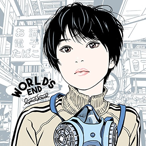 lyrical school – WORLD'S END [FLAC / WEB] [2018.06.19]