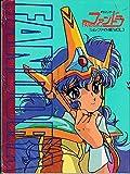 夢次元ハンター ファントラ (Vol.1)