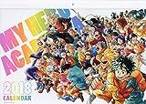 『僕のヒーローアカデミア』コミックカレンダー 2018 (ジャンプコミックス)