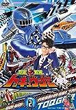 スーパー戦隊シリーズ 烈車戦隊トッキュウジャー VOL.2[DVD]