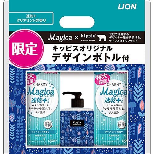 CHARMY Magica(チャーミー マジカ) 速乾プラスクリアミントの香り 詰替大型 950ml×2個パック+kippisデザイン空ポンプ