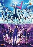 【DVD】ミュージカル テニスの王子様 3rdシーズン 青学vs比嘉