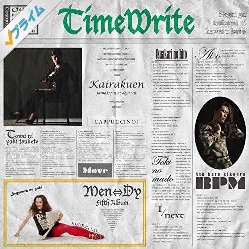 TimeWrite