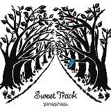 Sweet Track