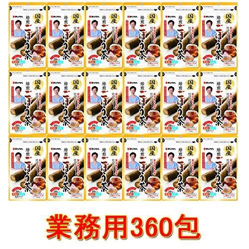 (業務用セット)ごぼう茶の提唱者 南雲吉則博士が推奨するあじかんのごぼう茶 美味しさと高い抗酸化活性 国産焙煎 ごぼう茶360包袋