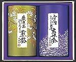 伊藤園 純一本銘茶 RYN-202 (鹿児島 かなやみどり煎茶80g+宇治 さみどり抹茶入り玄米茶70g)