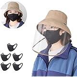 67i ハット 粉塵対策 防護帽 コットン 漁師帽 取り外し可能 フェイスカバー 飛沫 花粉防止 UVカット つば広 帽子 レインハット おしゃれ 男女兼用