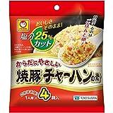 マルちゃん 塩分25%カット からだにやさしい焼豚チャーハンの素 4P 29.2g×12個