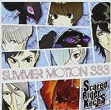 スカーレッドライダーゼクス ドラマCD サマー・モーション333