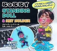 ボビー BOBBY (iKON/アイコン) スタンディングドール + キーホルダー (Standing Doll + Key Holder) マスコット グッズ