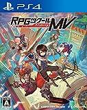 RPGツクール MV Trinity