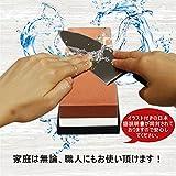 Hiveseen 両面包丁用砥石 研ぎ専用 日本語説明書付き レッド 画像