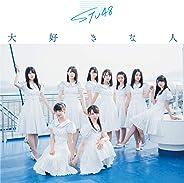 【Amazon.co.jp限定】3rd Single「大好きな人」 <Type D> 初回限定盤(オリジナル生写真+応募抽選ハガキ付)