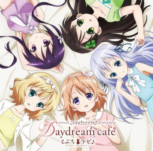 Daydream cafe(通常盤)TVアニメ(ご注文はうさぎですか?)オープニングテーマの詳細を見る