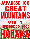 "Hodaka, a Japanese mountaineering photographer, has decided to start recording his challenge to conquer ""Japanese 100 Great Mountains"". The first volume of the series includes five mountains.Since its altitude is 2,017 meters, Mount Kumotori ..."