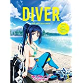 DIVER 2017年 5月号  Special Edition