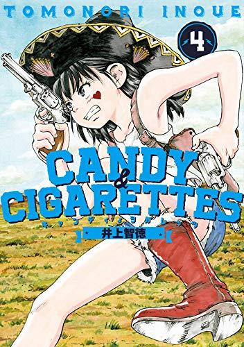 CANDY & CIGARETTES(4) (ヤンマガKCスペシャル)