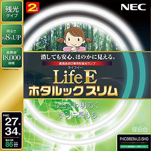 NEC LifeEホタルックスリム 昼白色 スリム27W+34Wパック FHC86EN-LE-SHG