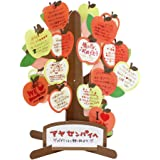 アルタ 色紙 メッセージツリー3 AR0819103 りんご