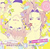 BROTHERS CONFLICT キャラクターCD 2ndシリーズ(2)with雅臣&侑介