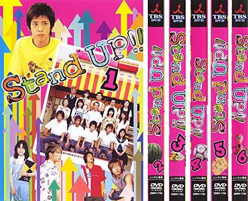 Stand UP!! [レンタル落ち] 全6巻セット [マーケットプレイスDVDセット商品]