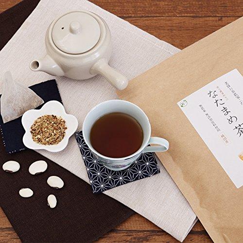 なたまめ茶 国産 手作り 2.5g × 60包 ( 30包 x 2袋 ) 【 無農薬 無添加 原料使用 ティーバッグ 直火鉄釜炒り 】