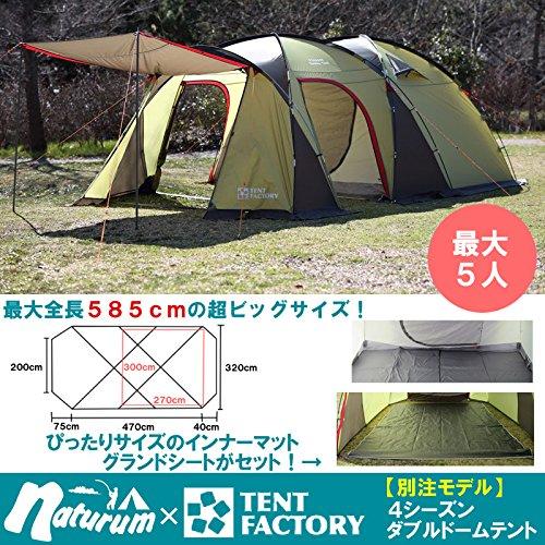 テントファクトリー 4シーズンダブルドームテント