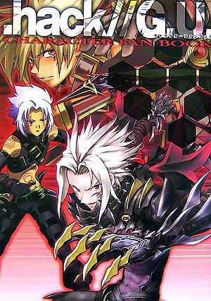 .hack//G.U.キャラクターファンブック (Kadokawa Game Collection)の詳細を見る